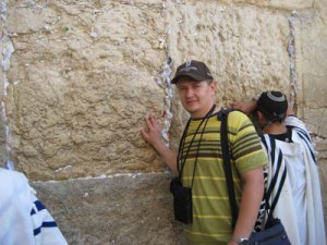 2.3.Sciana Placzu w Jerozolimie