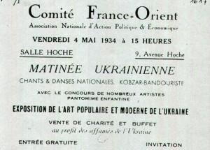 Plakat informujacy o koncercie charytatywnym w Paryzu na rzecz glodujacych-1