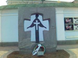 Pomnik ofiar wielkiego glodu w Kijowie