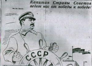 Propagandowy plakat przedstawiajacy Stalina