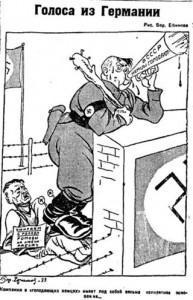 Sowiecki plakat propagandowy wysmiewajacy kampanie pomocy glodujacym Niemcom
