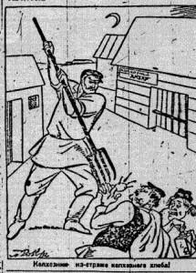 Sowiecki plakat przedstawiajacy kolchoznika broniacego swego kolchozu przed kulakami