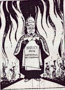 papie 2